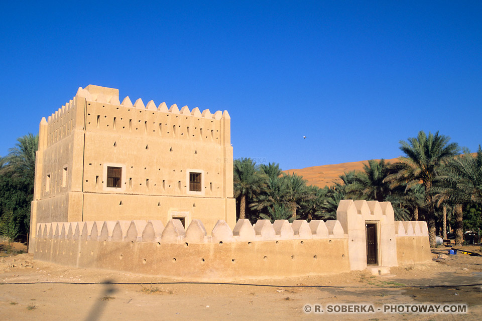 Image Photo de la maison du Sheikh Zayed photos dans l'oasis de Liwa